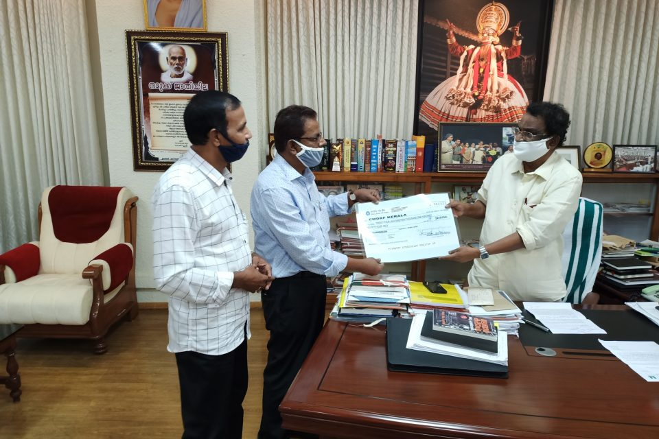 The Chief Minister's Relief Fund has provided Arallam Farm 24 lakhs